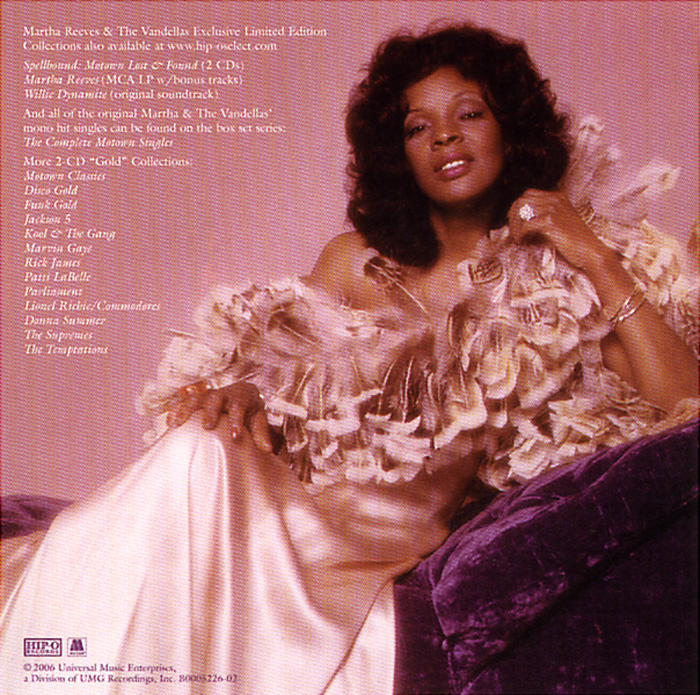 Martha_Reeves_Power-of-Love